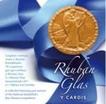 Cardis, Y - Rhuban Glas (CD) SCD2606